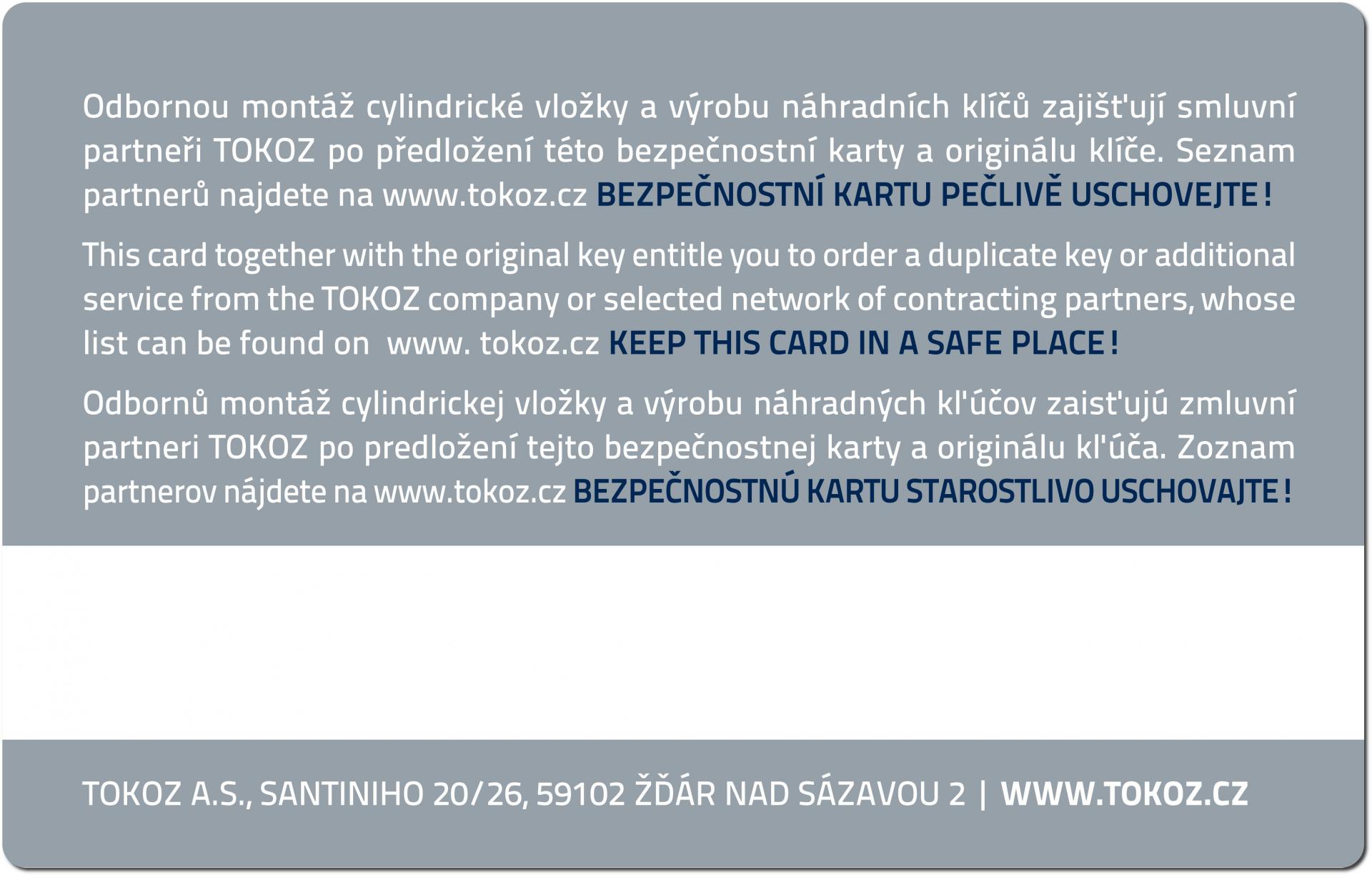 karta_tech2